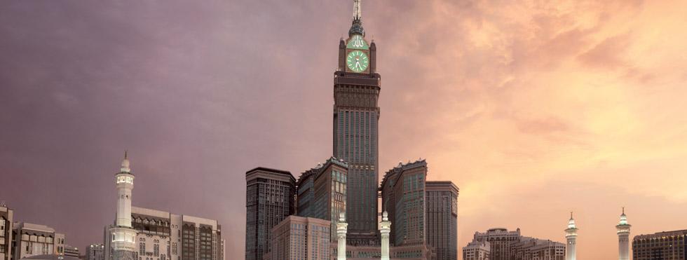 حجز فندق ساعة مكة فيرمونت
