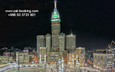 Fairmont Makkah Royal Clock Tower Hotel