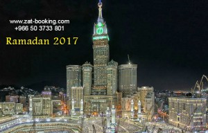 ramadan offers in makkah hotels and last ten days of ramadan