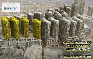 Jumeirah Makkah Jabal Omar Hotel