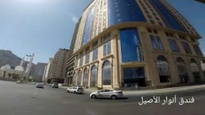 anwar al aseel makkah hotel, al aziziah