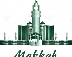 makkah hotels telephones numbers near haram ramadan