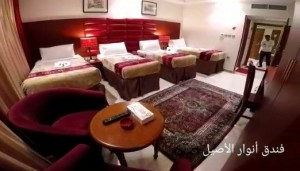 rooms of anwar al aseel hotel makkah
