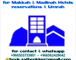 booking makkah hotels umrah 2019
