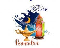 عروض شهر رمضان لفنادق مكه 2020