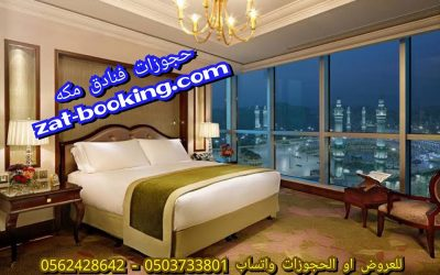 booking makkah hotels prices in safar month
