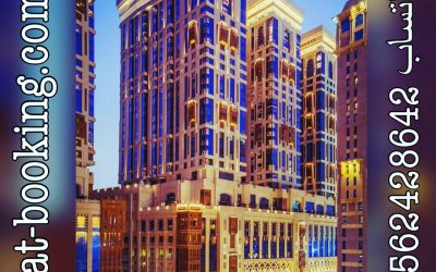 booking makkah hotels offers prices weekly and exclusive rates near haram