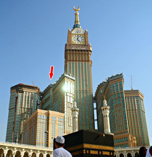 فندق موفنبيك برج هاجر مكه