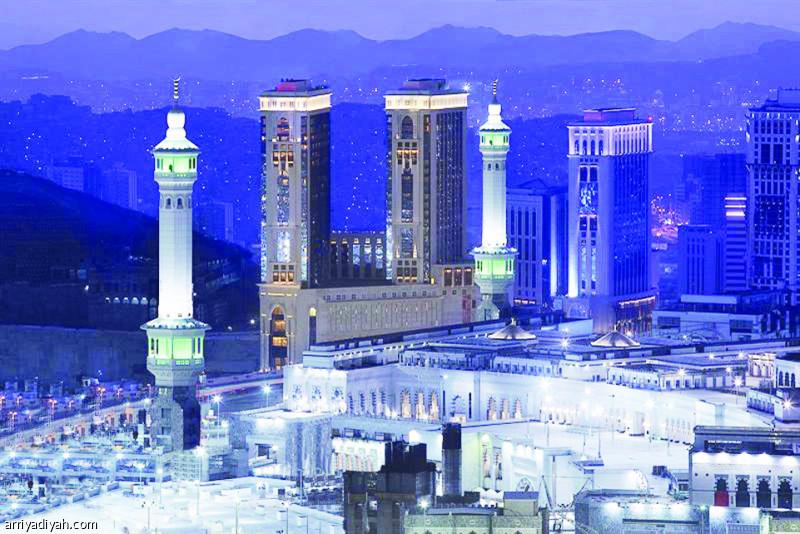 حجز فندق هيلتون مؤتمرات جبل عمر مكه