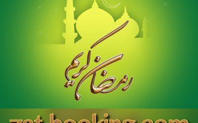 makkah hotels offers rates in ramadan month 1440